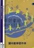 二手書R2YB 104.105年《國中數學習作本 第3、5~6冊 共3本》明道中