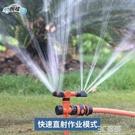 噴水器 獅王 行動式自動旋轉噴頭園林草坪灌溉 澆水噴淋園藝 降溫灑水器 3C優購HM