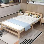 折疊床單人床成人家用簡易床雙人午休床午睡板式床辦公室實木小床MJBL
