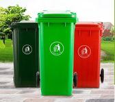 諾興戶外垃圾桶大號垃圾箱240升塑料垃圾桶環衛室外120L小區大碼 七夕節大促銷