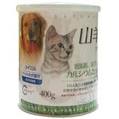 【培菓平價寵物網】Canary《犬貓專用》山羊奶奶粉-400g