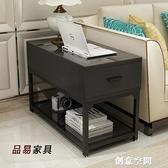 茶几 簡約客廳小茶幾茶桌沙發邊櫃邊角幾邊角桌儲物櫃鋼化玻璃扶手櫃 NMS