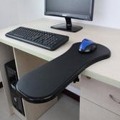電腦手托架滑鼠護腕墊手臂托架手托板桌/椅兩用 萬客居
