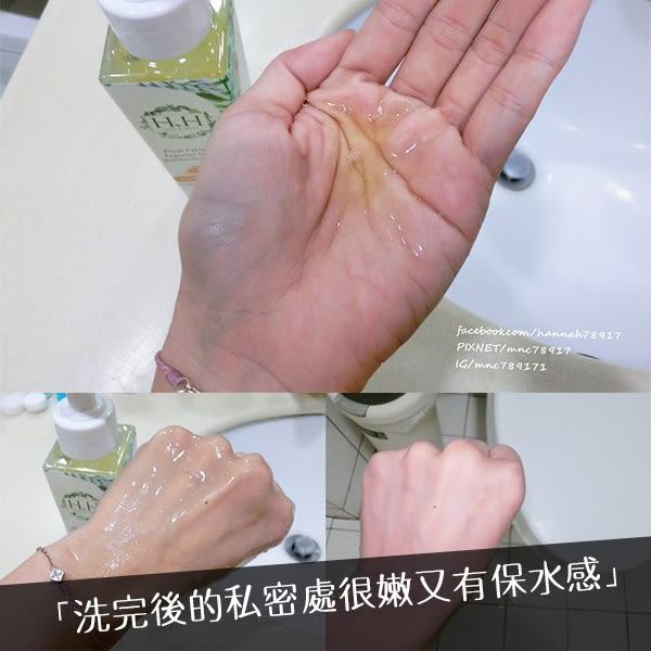 【洗香香3入組】HH私密植萃抗菌潔淨露X3 私密處清潔 私密處搔癢 私密異味 私密清潔露