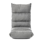 多段調節防傾倒和室椅 灰