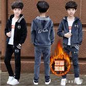 大碼男童套裝 童裝男童套裝新款兒童運動兩件套男孩雙面金絲絨韓版潮衣 qf14855【miss洛羽】