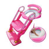 兒童坐便器馬桶圈嬰兒坐便椅坐便圈男女寶寶座便器加大號馬桶梯子 東京衣櫃