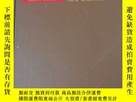 二手書博民逛書店Pathologic罕見Basis of Renal DiseaseY167590 M·S·D 編 ISBN