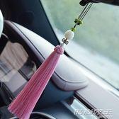 靜心車掛菩提子雕刻蓮花汽車掛件後視鏡車上掛件車內淑女飾品      時尚教主