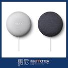 【現貨+免運】Google Nest Mini 智慧音箱/智能音箱/聲控播放串流/環保概念設計【馬尼】