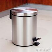 歐潤哲垃圾桶家用不銹鋼腳踏式有蓋衛生間客廳大號廚房歐式垃圾筒QM『摩登大道』