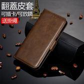 LG V30 手機殼 防摔 lg G6 G7 皮套 軟殼 保護套 插卡 支架 商務款 保護殼 小牛紋 送掛繩