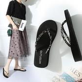 人字拖鞋女夏季時尚韓版防滑簡約中跟夾腳厚底平底外穿海邊沙灘鞋   歌莉婭