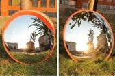 交通室內外廣角鏡80CM道路廣角鏡凹凸球面鏡轉角彎鏡反光鏡防盜鏡HM 3c優購