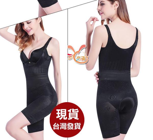 塑身衣來福,H490收腹托胸產後塑身連身下開洞無痕三分褲連身塑身衣,售價450元