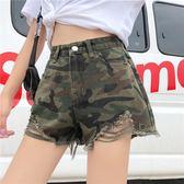 牛仔短褲—夏季新款韓版顯瘦毛邊破洞牛仔褲女高腰短褲迷彩寬管褲熱褲子 依夏嚴選
