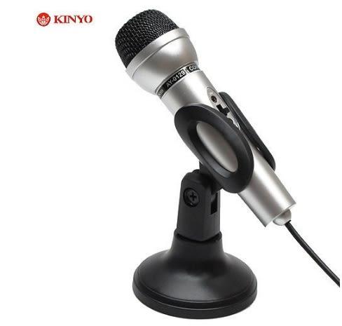 新竹※超人3C※ 耐嘉 KINYO AY-0129 高感度 麥克風 MSN Skype 視訊 RC語音 聊天