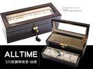 │完全計時│手錶收藏盒【5只入】鋼琴烤漆原木手錶收藏盒 夾層設計 (鋼琴12)禮物