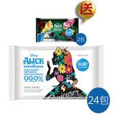 【快潔適】抗菌濕巾80抽-愛麗絲X24包加送22抽X2包