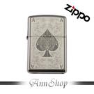 【Zippo‧黑桃A雕花打火機】全球知名防風打火機‧情人禮物