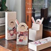筆袋麻球筆盒可折疊站立便攜筆筒式鉛筆盒多功能網紅文具盒 聖誕狂歡購物節