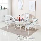 戶外陽台桌椅 組合小茶幾現代簡約休閒戶外室外庭院單人椅子 NMS