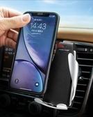 魔光S5魔夾車載手機架汽車用無線充電器智能自動感應導航車內支架
