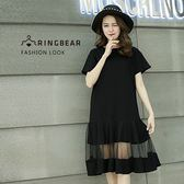 休閒洋裝--優雅時尚個性風網紗拼接荷葉裙素色圓領短袖洋裝(黑M-2L)-D512眼圈熊中大尺碼
