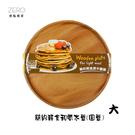 原點居家創意 圓形和風木盤 點心盤 蛋糕盤 水果盤 小盤子 原木盤 簡約木盤(L)