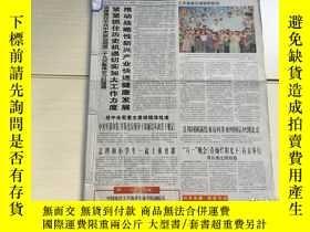 二手書博民逛書店經濟日報罕見(2011年6月1-30日) 原報合訂本Y30689