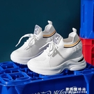 2020年夏季新款內增高女鞋網面透氣小白鞋女厚底鏤空飛織休閒鞋 果果輕時尚