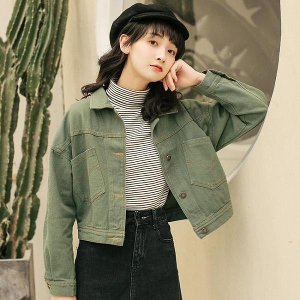 短款牛仔衣小外套女秋2020新款韓版學生寬鬆bf薄款高腰夾克上衣 【雙旦狂歡購】