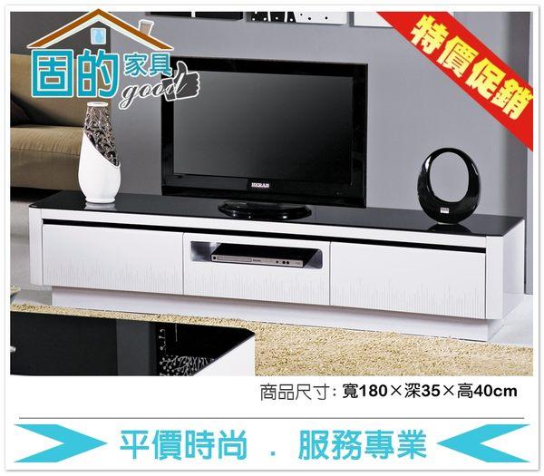 《固的家具GOOD》137-01-ADC 安娜白色鋼烤6尺長櫃【雙北市含搬運組裝】