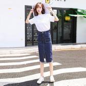售完即止-韓系夏季新款女裝春季水洗版型牛仔布自然腰中長裙牛仔裙半身8-14(庫存清出T)