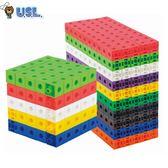 臺灣USL游思樂拼插建構積木兒童益智玩具連接方塊幼兒園教具 居享優品