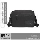 FX CREATIONS 側背包 KAG系列 小橫式側背包 黑色 KAG69753-01 得意時袋