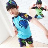 店慶優惠-兒童泳衣男童分體鯊魚泳裝游泳衣嬰兒泳褲套裝