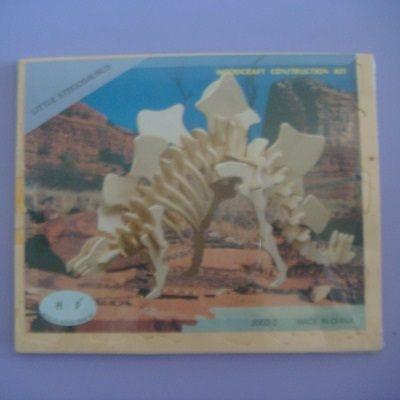 恐龍立體拼圖