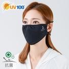 UV100 防曬 抗UV-透氣舒適口罩-無痕掛耳