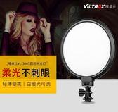 圓形直播用的攝影補光燈LED攝像燈拍照視頻打光燈單反補光燈wy