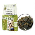 【寵物王國】Herz赫緻 低溫烘焙健康犬糧-無穀低敏澳洲羊肉0.5磅(225g)
