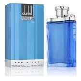 Dunhill Desire Blue 藍調淡香水 100ml