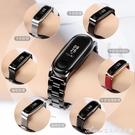 小米手環3腕帶4手環2替換帶不銹鋼三代運動防水金屬錶帶時尚個性磁吸編織手環帶米3男女款NFC版