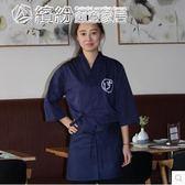 服務員工作服 日式料理服壽司和服韓國日本工作服裝廚師服裝餐廳服務員刺繡