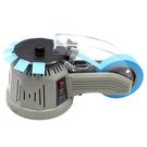 ZCUT-2轉盤式膠紙機半自動膠帶切割機高溫布基膠布撕斷裁切機