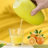 橙汁手動榨汁機迷你榨汁杯壓柳丁器家用水果小型果汁擠檸檬潮流時