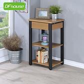 《DFhouse》英式工業風- 單抽聚寶櫃 - 角落櫃 餐櫃 收納櫃 電視櫃 書櫃 餐桌椅 商業空間設計