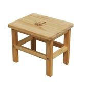 小凳子實木餐椅小方凳小凳子木板凳bb餐桌椅矮凳家用板凳兒
