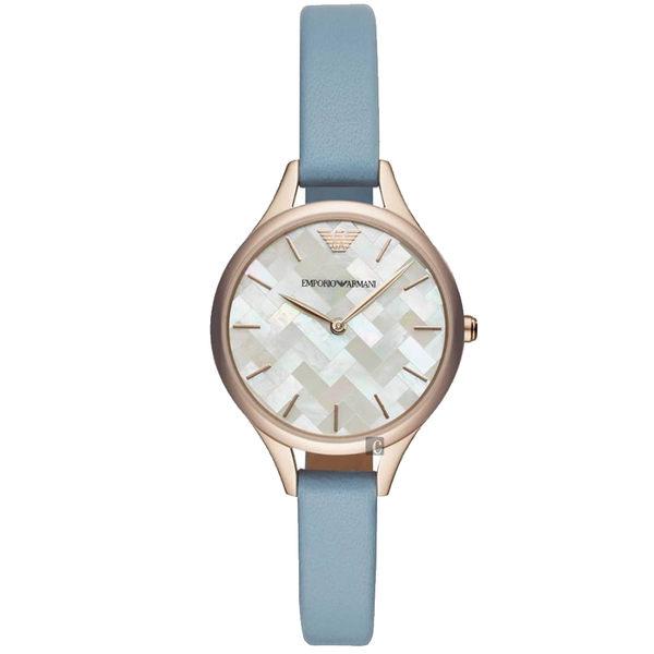 Emporio Armani 編織拼接時尚女錶-珍珠貝x藍/32mm AR11109