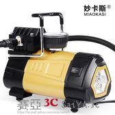 汽車胎打氣機車載充氣泵 12V